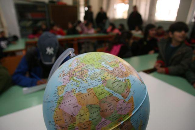 Λάρισα: Γονείς κατά της εκπαίδευσης προσφυγόπουλων | tovima.gr