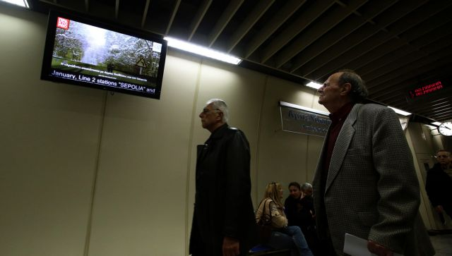 Οι εικόνες της ημέρας από το ΑΠΕ στους σταθμούς του Μετρό   tovima.gr