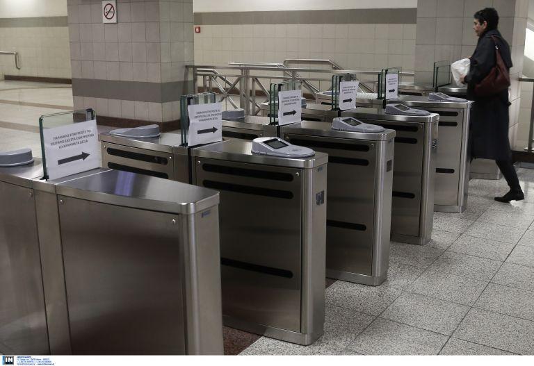 Σε 15 νέους σταθμούς του Μετρό κλείνουν οι μπάρες την Κυριακή | tovima.gr