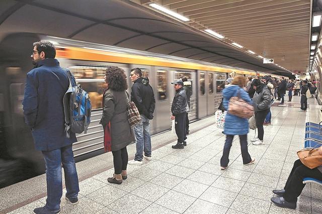 Επόμενος σταθμός «2019» για το μετρό σε Αθήνα και Θεσσαλονίκη | tovima.gr