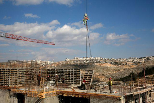 Το Ισραήλ συνεχίζει ακάθεκτο με χιλιάδες εποικισμούς στη Δυτική Όχθη | tovima.gr