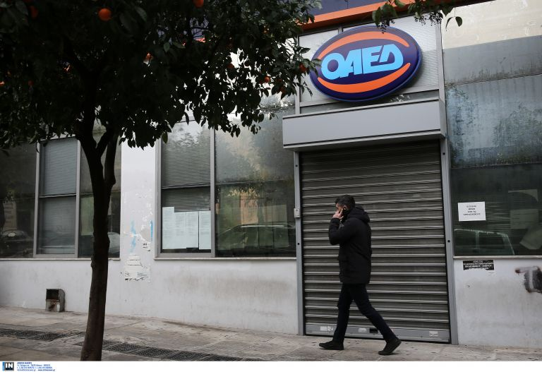 ΟΑΕΔ: Μειωμένη κατά 5,5% η εγγεγραμμένη ανεργία τον Απρίλιο | tovima.gr