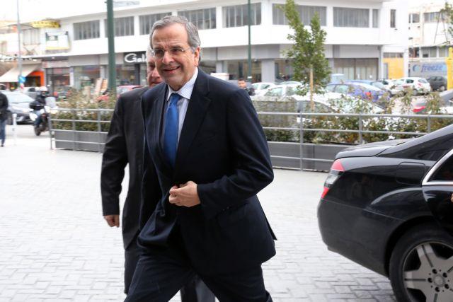 Σαμαράς: Η Κυριακή μία μεγάλη ημέρα για την Ελλάδα | tovima.gr