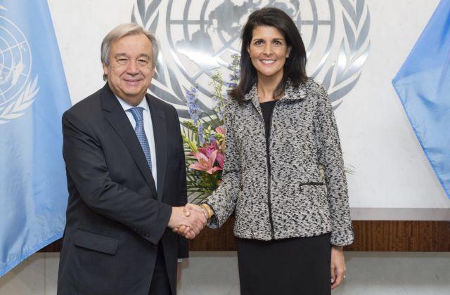 Η πρέσβης του Τραμπ στον ΟΗΕ κάνει «bullying» στους συμμάχους των ΗΠΑ   tovima.gr