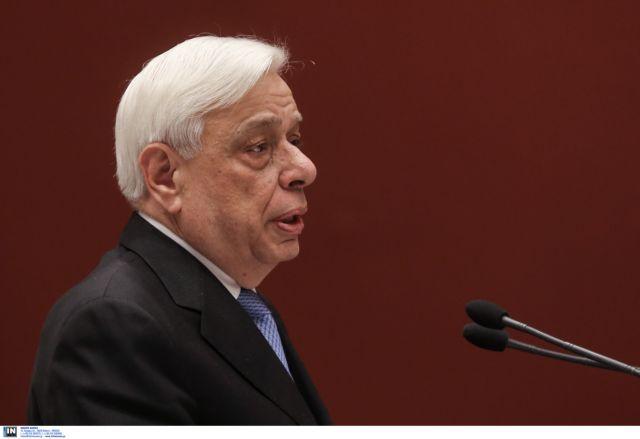 Παυλόπουλος: Να αλλάξει η αδιέξοδη πολιτική λιτότητας στην Ευρώπη | tovima.gr
