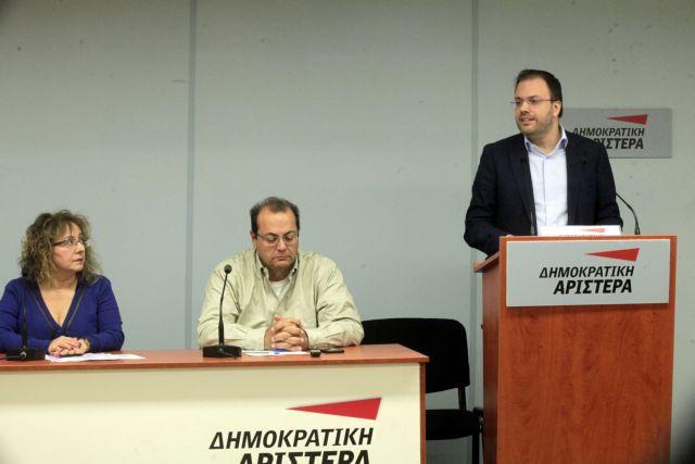 ΔΗΜΑΡ: Όχι η ανακύκλωση ίδιων προσώπων στην Κεντροαριστερά | tovima.gr
