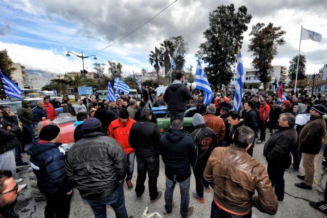Μπλόκα: Κλειστό το τελωνείο Ευζώνων – Αποχώρησαν από τον Προμαχώνα οι αγρότες   tovima.gr