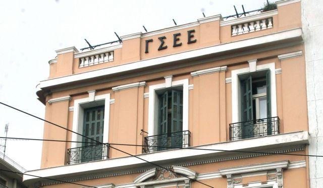 Η ΓΣΕΕ στο πλευρό των εργαζομένων σε ΔΟΛ, MEGA   tovima.gr