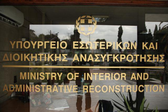 Αύξηση των μισθολογικών δαπανών στο Δημόσιο με άλλη… μέθοδο | tovima.gr