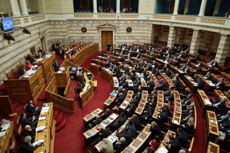 Στις ΔΟΥ τα δάνεια 25 πρώην βουλευτών που δεν εξυπηρετούνται | tovima.gr
