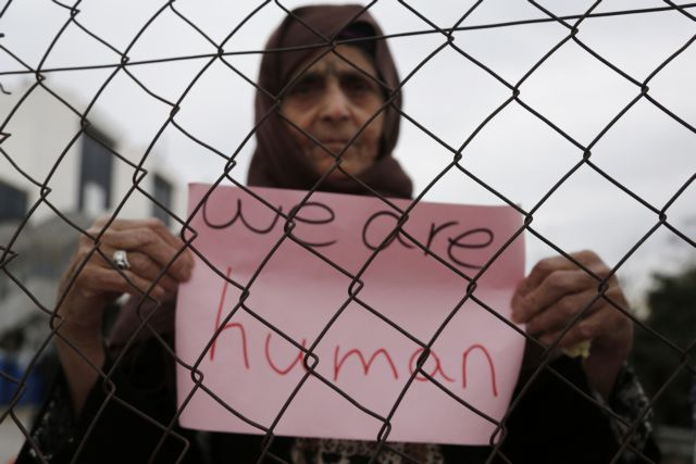 Αθήνα: Αβάσιμο το δημοσίευμα της Die Welt για τους πρόσφυγες | tovima.gr