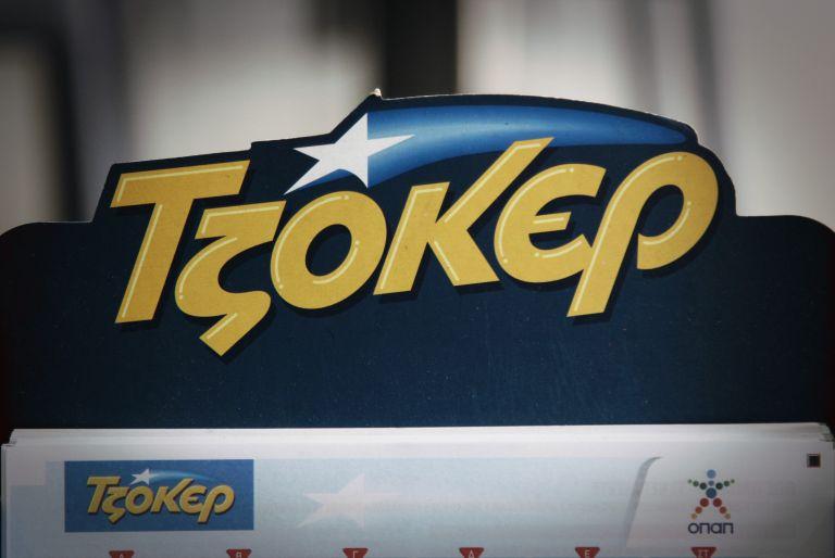 Διπλό τζακ ποτ στην κλήρωση του Τζόκερ | tovima.gr