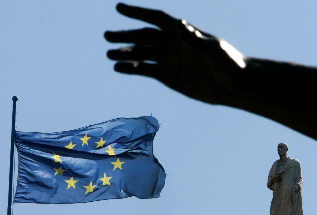 Μπορεί να επιβιώσει η Ευρωπαϊκή Ενωση; | tovima.gr