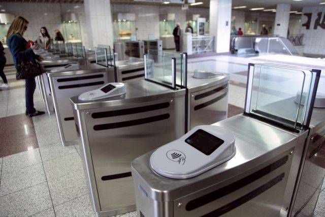 Προς παράταση η υποχρεωτική αντικατάσταση των χάρτινων μηνιαίων καρτών απεριορίστων διαδρομών | tovima.gr