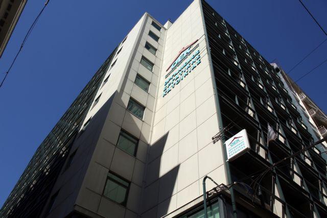 Ερχεται ρύθμιση για 81.715 δανειολήπτες του τέως ΟΕΚ | tovima.gr