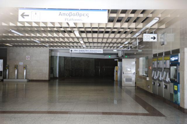 Aνοιξε ο σταθμός του Μετρό «Μοναστηράκι»   tovima.gr