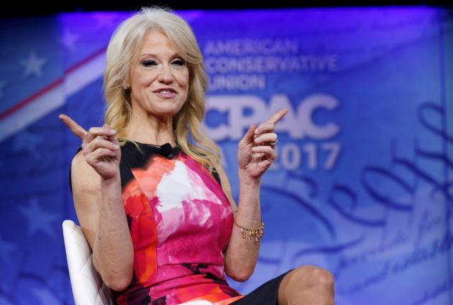 Κελιάν Κονγουέι: Η πραγματική Πρώτη Κυρία των ΗΠΑ; | tovima.gr