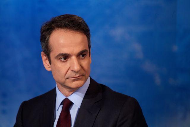 Κυριάκος Μητσοτάκης: «Η Ν.Δ. δεν θα ψηφίσει μέτρα»   tovima.gr