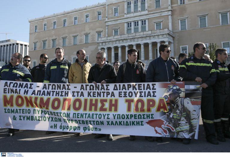 Νέα συγκέντρωση των πυροσβεστών 5ετούς υποχρέωσης | tovima.gr