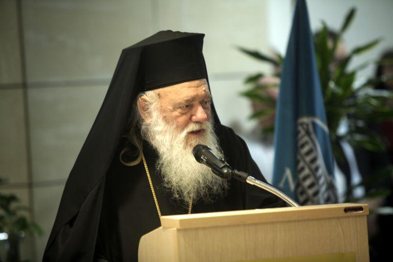 Αρχιεπίσκοπος: Ευχαριστώ την κυβέρνηση για την πολύ καλή συνεργασία μας | tovima.gr