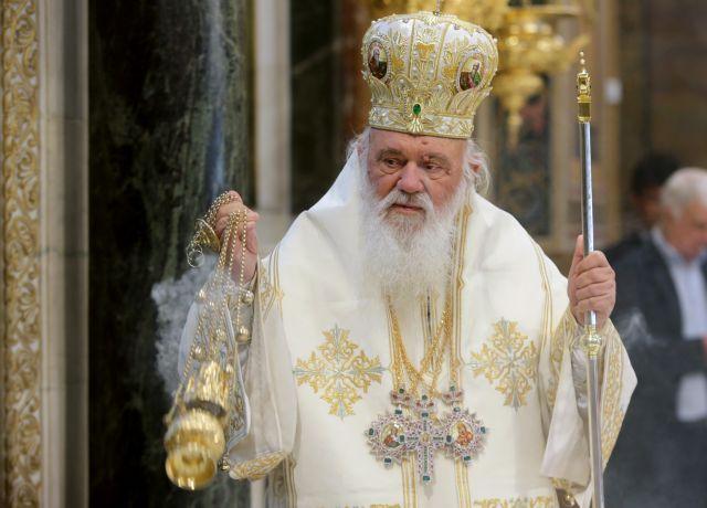 Ο διάλογος με την πολιτεία θα συνεχισθεί, τόνισε ο αρχιεπίσκοπος Ιερώνυμος | tovima.gr