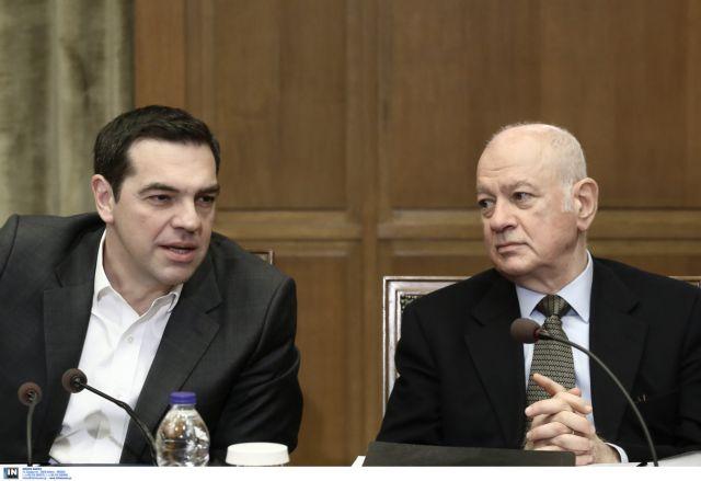 An SMS resignation: What Papadimitriou wrote Tsipras | tovima.gr