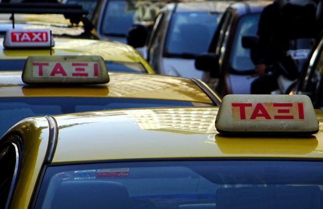 Οπισθοδρομική απόφαση Σπίρτζη – Καταργούν τις e-εφαρμογές για μίσθωση ταξί | tovima.gr