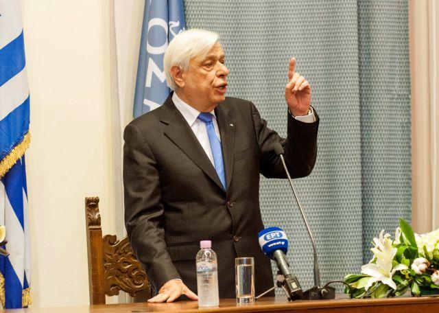 ΠτΔ: Φοβικά και ρατσιστικά σύνδρομα δεν συνάδουν με την ΕΕ | tovima.gr