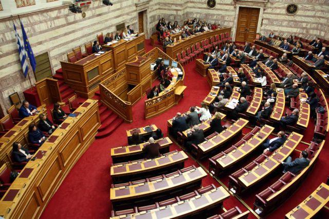 Τροπολογία του ΥΠΟΙΚ διευκολύνει τις τράπεζες να ρυθμίζουν κόκκινα δάνεια   tovima.gr
