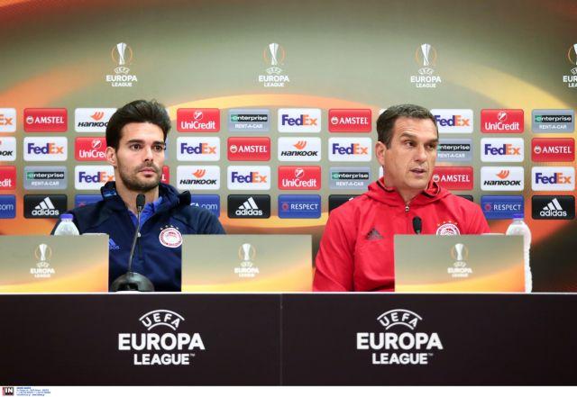 Ολυμπιακός: Συνέντευξη τύπου για τον αγώνα με την Μπεσίκτας   tovima.gr