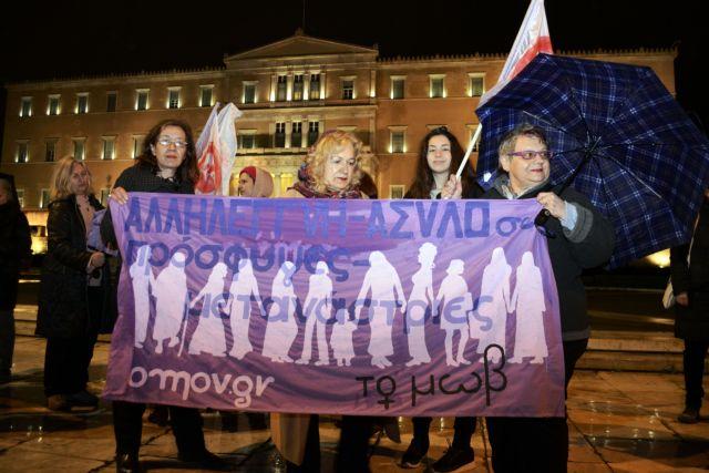 Πορεία προς τη Βουλή για την Ημέρα της Γυναίκας   tovima.gr