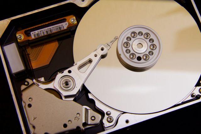 Μετά τον σκληρό δίσκο, ο ατομικός σκληρός δίσκος   tovima.gr