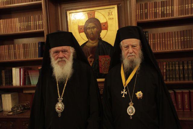 Αρχιεπίσκοπος Ιερώνυμος: «Αγαπώ τον Νίκο Φίλη» | tovima.gr