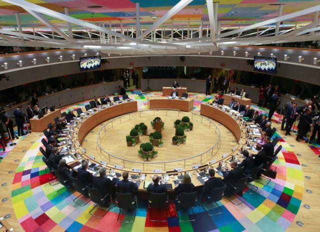 Το μέλλον της Ευρώπης μετά το Brexit στη δεύτερη μέρα εργασιών της Συνόδου | tovima.gr