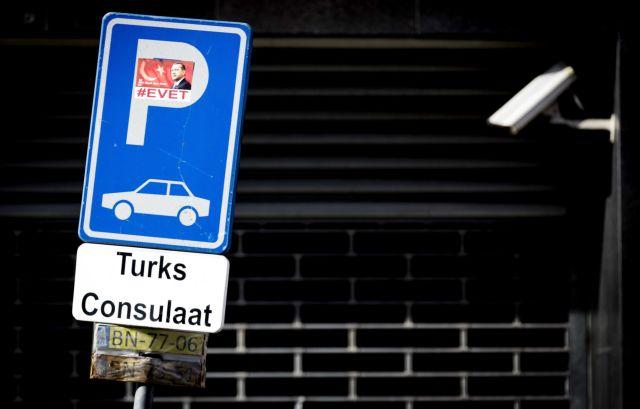 Στο «κόκκινο» παραμένουν οι σχέσεις Ολλανδίας-Τουρκίας   tovima.gr