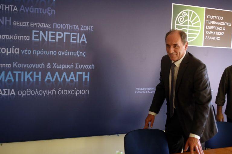 Σταθάκης: Σε μία εβδομάδα θα ανοίξουν οι προσφορές για τον ΔΕΣΦΑ   tovima.gr