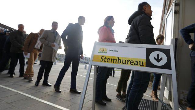 Σε εξέλιξη η εκλογική διαδικασία στην Ολλανδία | tovima.gr