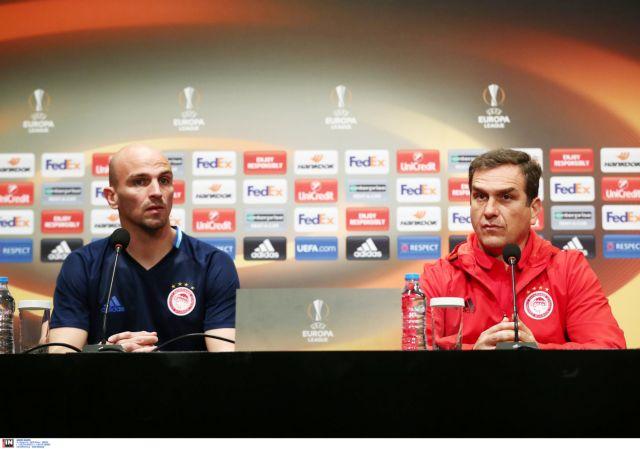 «Γκολ και πρόκριση» θέλουν στον Ολυμπιακό εν όψει Μπεσίκτας | tovima.gr