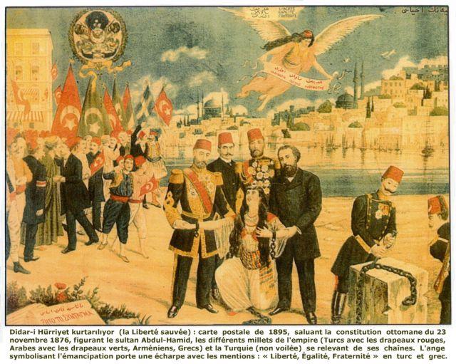 Μεταξύ εθνικής και οθωμανικής συνείδησης   tovima.gr