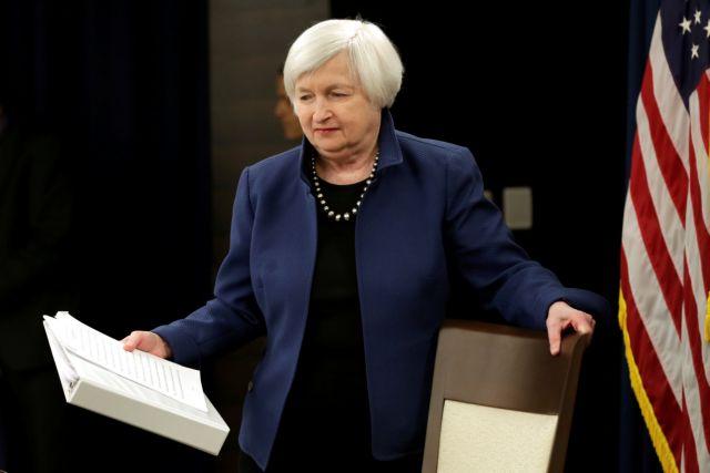 Σε αύξηση επιτοκίων προχώρησε η Fed | tovima.gr
