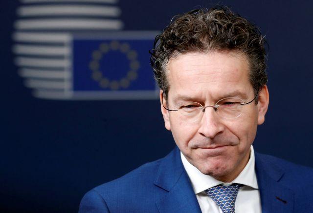 Ντάισελμπλουμ: Λυπάμαι αν οι δηλώσεις μου προσέβαλαν κάποιους   tovima.gr