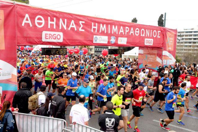 Χιλιάδες δρομείς έτρεξαν στον 6ο Ημιμαραθώνιο της Αθήνας | tovima.gr