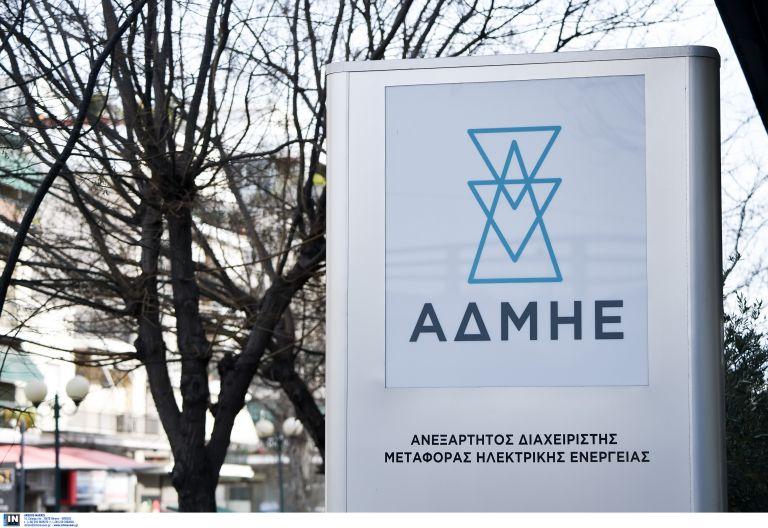 Προμέρισμα 7,31 εκατ. ευρώ από τον ΑΔΜΗΕ | tovima.gr