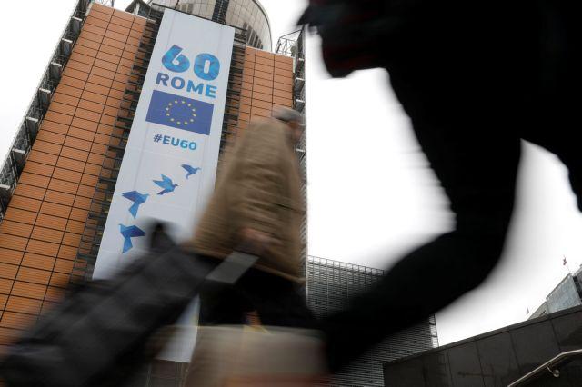 Το όραμα για την ΕΕ στη μετά-Brexit εποχή αναπτύσσει η Διακήρυξη της Ρώμης | tovima.gr
