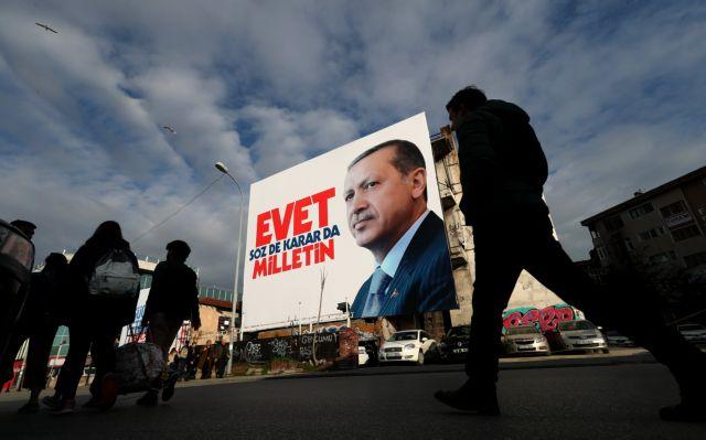 Ερντογάν: Η απάντηση στην Ευρώπη να είναι «ναι» στο δημοψήφισμα | tovima.gr