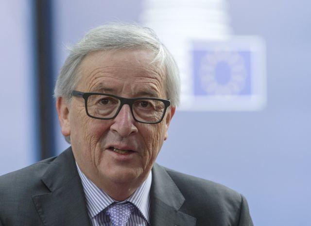 Γιούνκερ: Η διάλυση της ΕΕ θα οδηγούσε σε νέο βαλκανικό πόλεμο   tovima.gr