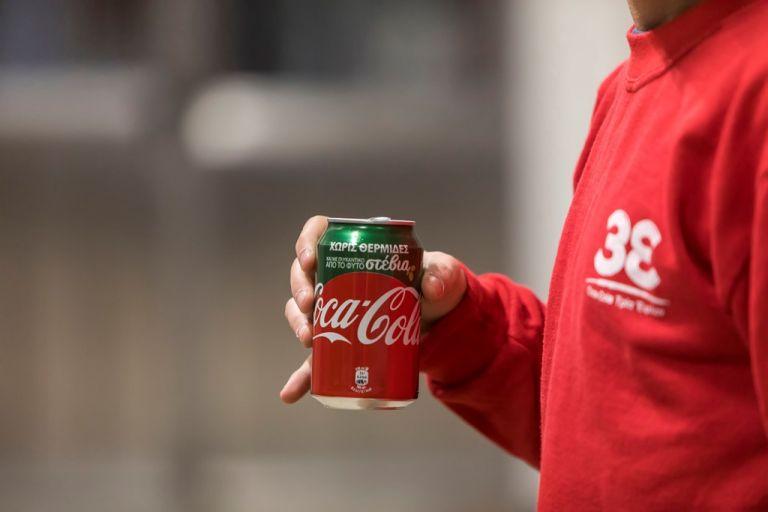 Νέα Coca-Cola Χωρίς Θερμίδες και με γλυκαντικό από το φυτό Στέβια | tovima.gr