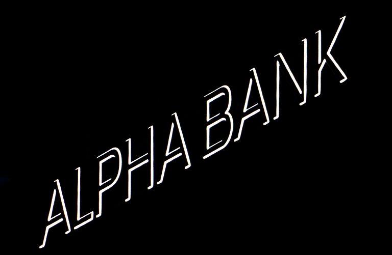 Alpha Bank: Περισσότεροι από 600 εργαζόμενοι σε εθελούσια έξοδο | tovima.gr