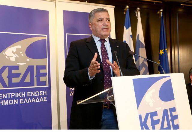 Κοινό μέτωπο στην αυτοδιοίκηση για την ανατροπή της συμφωνίας των Πρεσπών | tovima.gr