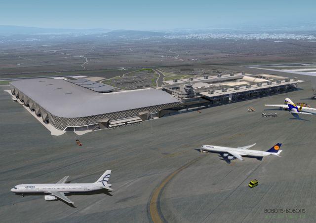 H Intrakat αλλάζει την εικόνα 14 ελληνικών αεροδρομίων | tovima.gr
